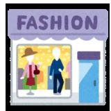 オンワード・クローゼットで選んだオシャレなスカート | Fashion-2020