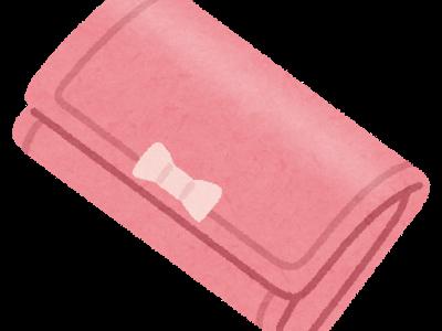 Miu Miu 財布&カードケース 100選
