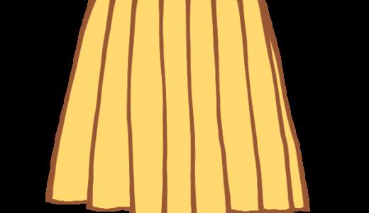 Fashion2020 | ANAYI レディースウエア スカート