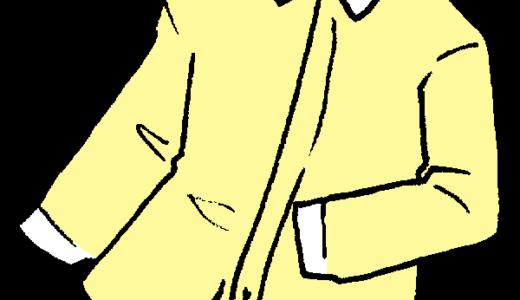 【fifth/フィフス】レディースウエア ブラウス