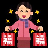【西武そごうのe-デパート】 レディース雑貨福袋 171選