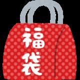 三越・伊勢丹の2020福袋(レディースファッション)170選