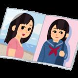 オンワードの【鈴木京香さん着用】衣装情報