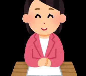 MIX.Tokyo の女子アナウンサー着用衣装情報