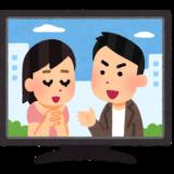 オンワードの【テレビ ドラマ着用アイテム】情報