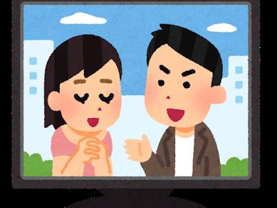 MIX.Tokyo の芸能人・テレビドラマ着用衣装情報